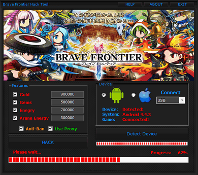 brave frontier hack tool for mac | Brave Frontier Hack Tool